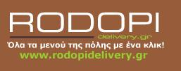 rodopidelivery_banner2